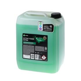 Шампунь для бесконтактной мойки Grass, 23 кг, Active Foam Extra (1:50-1:100)