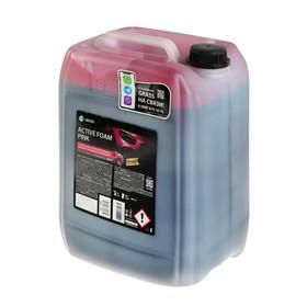 Шампунь для бесконтактной мойки Grass Active Foam Pink, розовая пена, 23 кг (1:60-1:1:125)