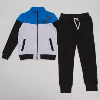 Спортивный костюм для мальчика, рост 146 (76) см, цвет чёрный/серый меланж 11203