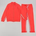 Спортивный костюм для девочки, рост 128 (64) см, цвет коралл 11131