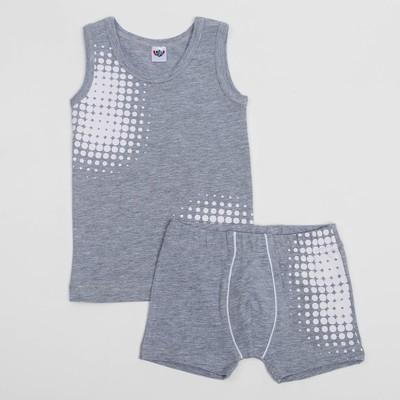 Комплект для мальчика (майка, трусы-боксеры), рост 92 (52) см, цвет серый 3248_М