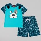 Пижама для мальчика, рост 98 (56) см, цвет голубой/серо-синий 9237