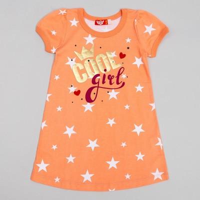 Ночная сорочка для девочки, рост 122 (64) см, цвет коралл 9155