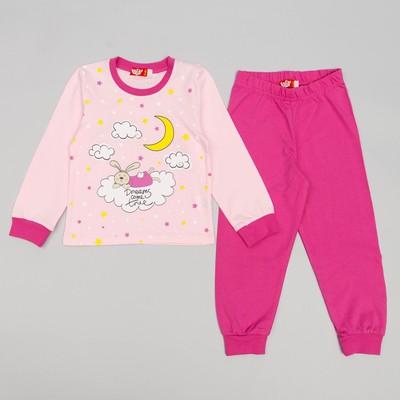 Пижама для девочки, рост 92 (52) см, цвет розовый/тёмно-розовый 9153_М