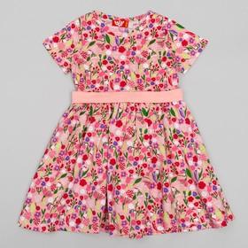 Платье для девочки, рост 116 (60) см, цвет светло-розовый 8129