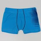 Трусы-боксеры для мальчика, рост 98/104 (56) см, цвет голубой 12041