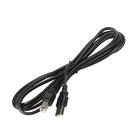 Кабель USB - Bm, 1,8 метра, чёрный