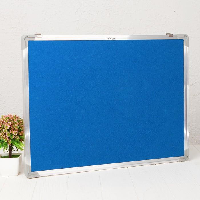 Доска под кнопки двусторонняя, синяя и пробковая, 60 × 45 см
