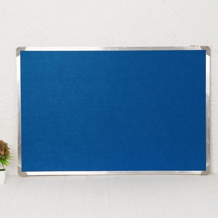 Доска под кнопки двусторонняя, синяя и пробковая, 90 × 60 см