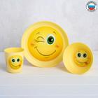 Набор детской посуды Smiles, 3 предмета: тарелка 450 мл, миска 430 мл, стакан 270 мл, от 6 мес.