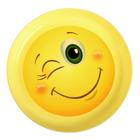 Тарелка детская Smiles, диаметр 18,5 см, объём 450 мл, цвет жёлтый