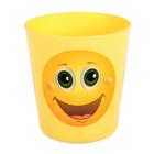 Стакан Smiles 270 мл, для холодных напитков, детский, цвет жёлтый