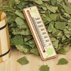 """Термометр деревянный """"Веник"""", 19х5х1см, Добропаровъ"""