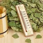 """Термометр деревянный """" Цветы"""", 19х5х1см, Добропаровъ"""