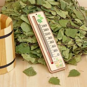 Термометр деревянный 'Банные процедуры', 19х5х1см, Добропаровъ Ош