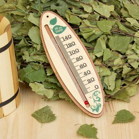 Термометр деревянный 'Ай да баня', 19х6,2х1см, Добропаровъ Ош