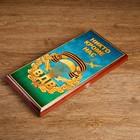 """Нарды """"ВДВ"""", деревянная доска 40х40 см, с полем для игры в шашки"""