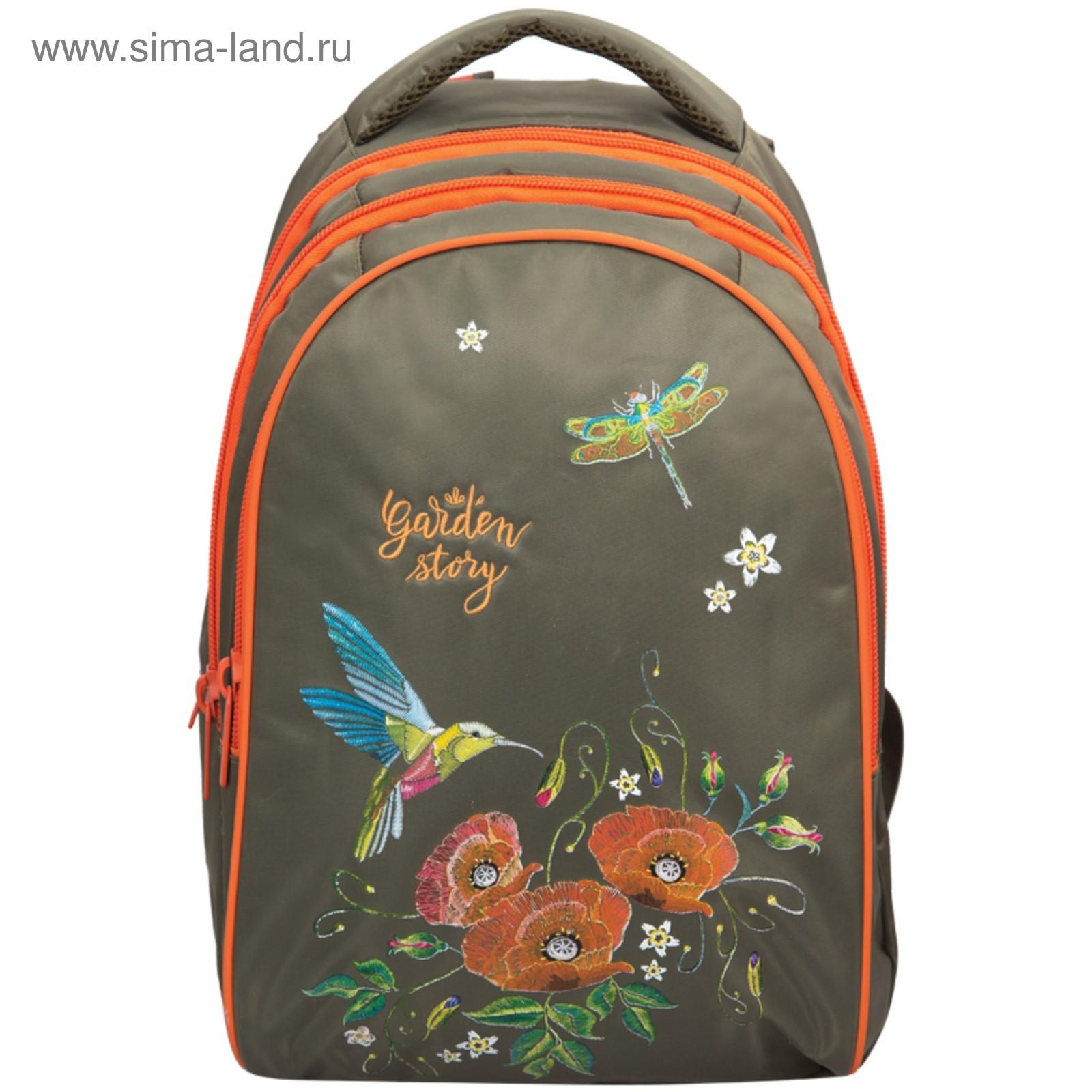 a8243cca35c2 Рюкзак на молнии Berlingo Style Garden story, 3 отделения, 1 карман, цвет  зелёный