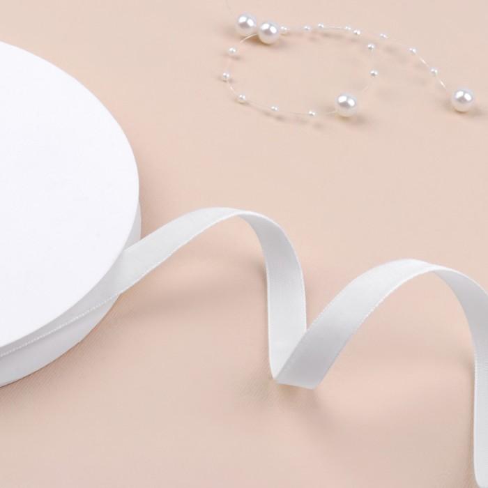 Лента бархатная, 10мм, 18±1м, №01, цвет белый