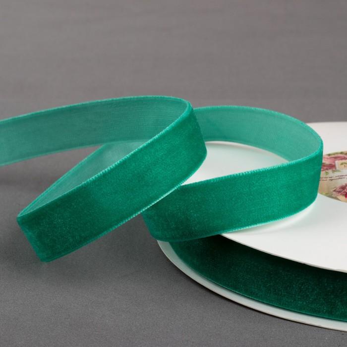 Лента бархатная, 15 мм, 18 ± 1 м, цвет зелёный №38