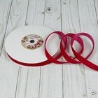 Лента бархатная, 15мм, 18±1м, №81, цвет малиновый