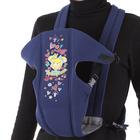 Рюкзак-кенгуру «Принцесса», цвет синий, в пакете