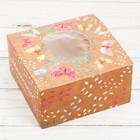 Коробочка для пончика «Маленькие радости», 10 х 10 х 5 см