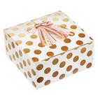 Коробочка для пончика «Поздравляю!», 10 х 10 х 5 см