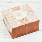 Коробочка для пончика «Для тебя», 10 х 10 х 5 см