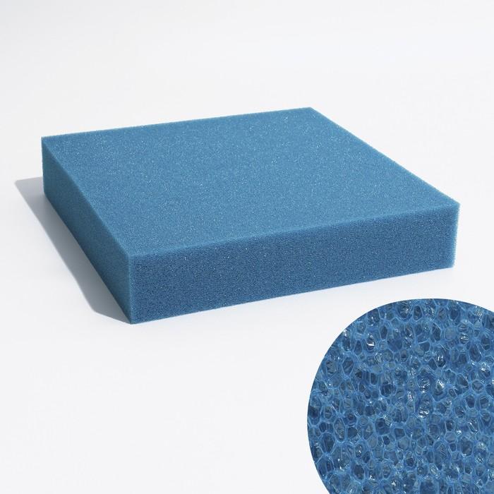 Губка прямоугольная запасная для фильтра, 50 х 50 см, толщина 10 см