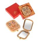 """Зеркало подарочное """"Полет бабочек"""" компактное, двустороннее, с двукратным увеличением, в подарочной коробке"""