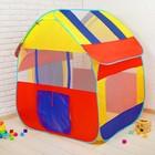 """Палатка """"Игровой домик"""", без шариков 50427"""