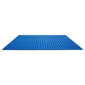 Конструктор Lego «Классика. Синяя базовая пластина»