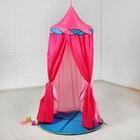 """Палатка подвесная """"Шатер"""" розовый с малиновым"""
