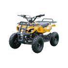 Детский электро квадроцикл MOTAX ATV Х-16 1000W, желтый камуфляж