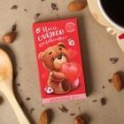 """Шоколад 27 г в коробке """"Моей сладкой половинке"""""""