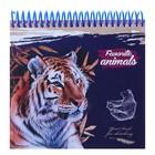 """Скетчбук А6, 80 листов на гребне """"Тигр на синем"""", мягкая обложка на жёсткой подложке, матовая ламинация"""