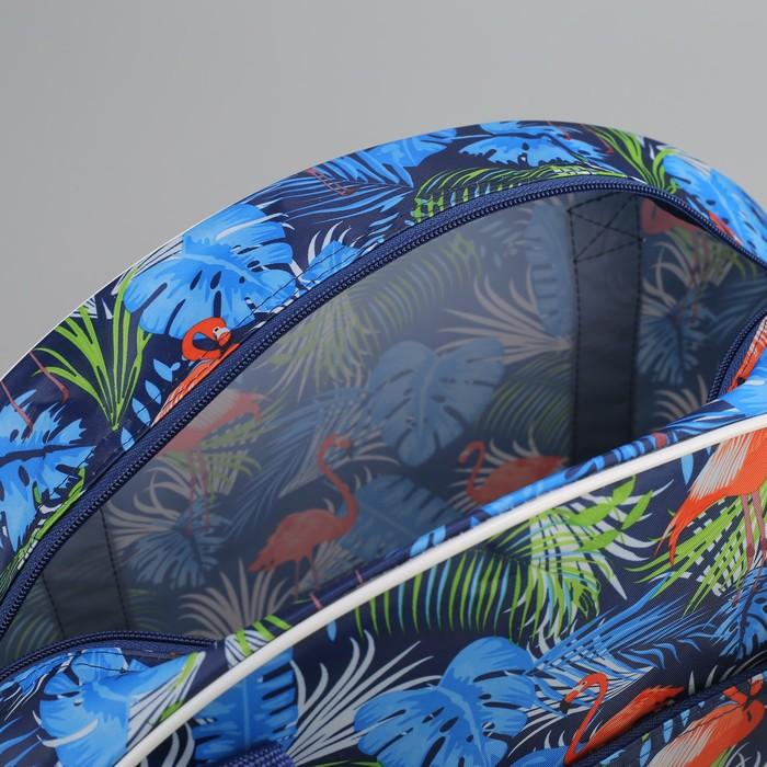 Сумка дорожная, отдел на молнии, наружный карман, цвет голубой