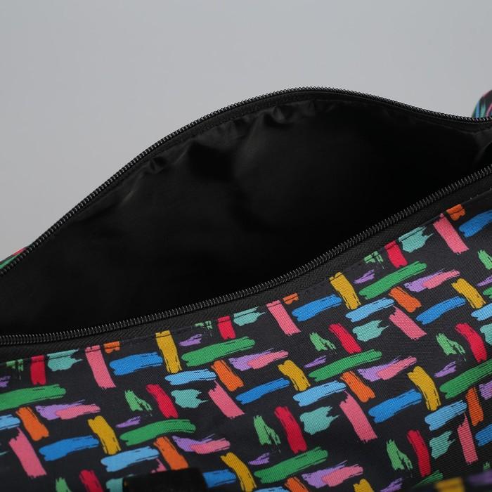 Сумка дорожная, отдел на молнии, длинный ремень, цвет чёрный/разноцветный