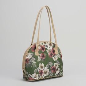 Сумка дорожная «Цветы», отдел на молнии, наружный карман, цвет зелёный Ош