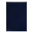 "Блокнот А4, 60 листов на гребне ""Тёмно-синий"", обложка дизайнерский картон"