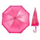 Зонт детский  МИКС 50 см 10148-63