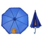 Зонт детский, d=48 см, МИКС