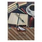 """Ежегодник учителя А6, 240 листов """"Блокнот и кофе"""", твёрдая обложка, глянцевая ламинация"""