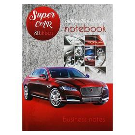 """Записная книжка твёрдая обложка А5, 80 листов """"Авто на красно-сером фоне"""", глянцевая ламинация"""