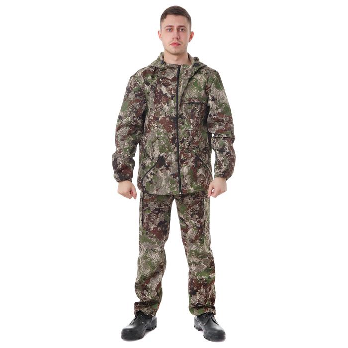 Костюм мужской «Турист», КМФ, цвет зелёная сетка, размер/рост 48-50/182-188