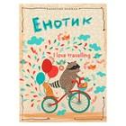 """Записная книжка твёрдая обложка А6, 48 листов """"Енотик на велосипеде"""", глянцевая ламинация"""