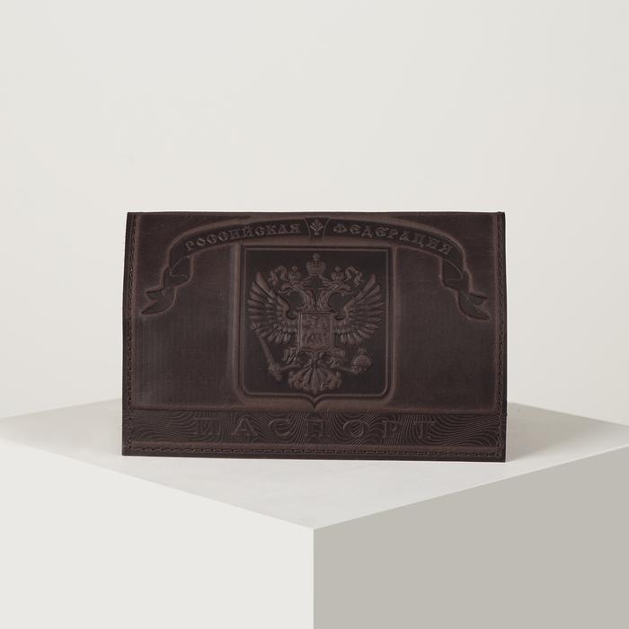 Обложка для паспорта, герб, цвет коричневый