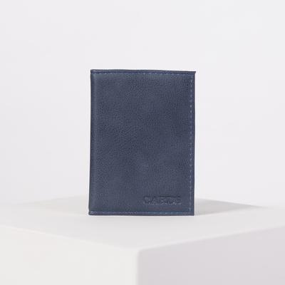 Business card holder vertical, 1 row, 18 cardholders, color blue