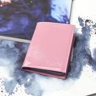 глянцевый светло-розовый